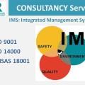 مشاوره سیستم مدیریت یکپارچه - IMS