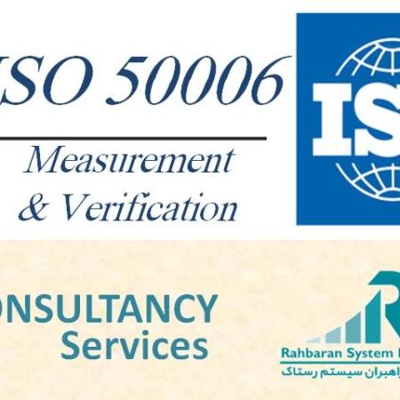 راهنمای سنجش عملکرد انرژی با استفاده از خطوط مبنای انرژی (EnB) و شاخص های عملکرد انرژی (ISO 50006:2014)