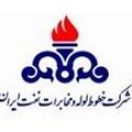 شرکت خطوط لوله و مخابرات شرکت نفت ایران