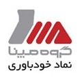 شرکت مپنا - توسعه 3