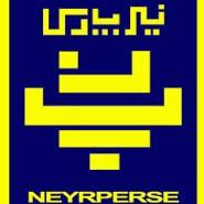 شرکت نیرپارس