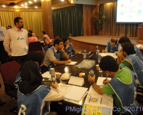 کارگاه عملی مدیریت پروژه: PMIGLOO