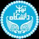 PMIGLOO,Tehran university