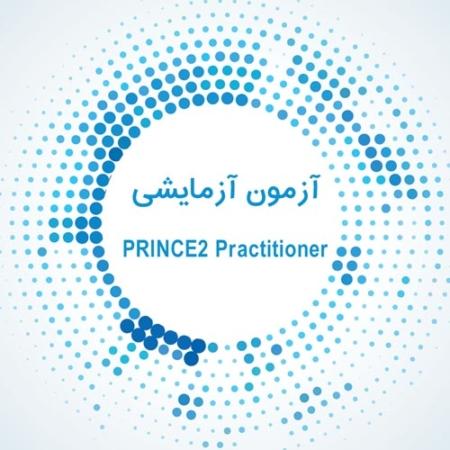 prince2p